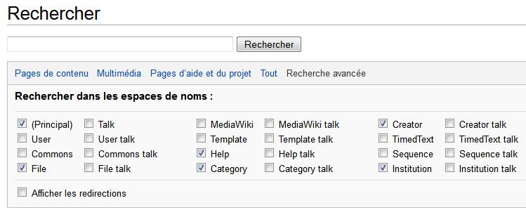 Formulaire de recherches de Commons Wikimedia